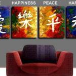 chinese-symbols-of-love-happiness-peace-harmony-teo-alfonso